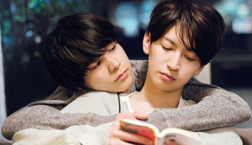 大倉忠義、成田凌を迎え実写化『窮鼠はチーズの夢を見る』【9月公開映画】