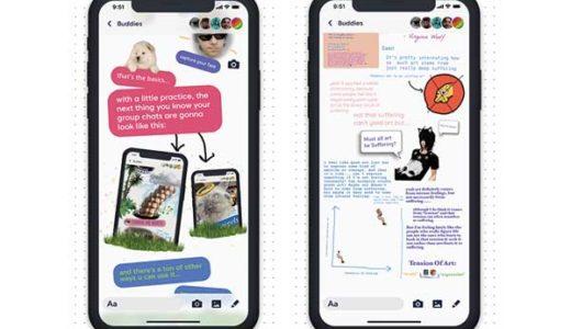 """LINEの次にくる!? メッセージアプリ""""muze""""がおもしろい【最速レビュー】"""