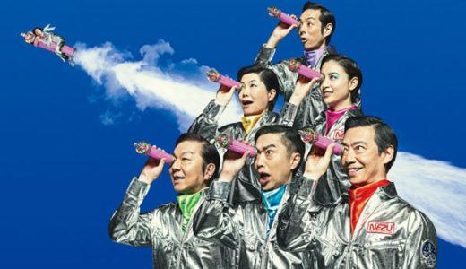 シェイクスピア「真夏の夜の夢」が新たな演出で蘇る【10月公開舞台】