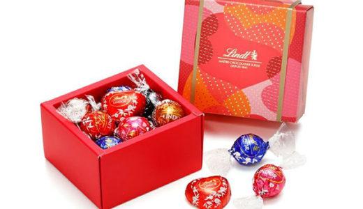 【バレンタイン2021】プレゼントに最適なチョコ【高級・かわいい編】