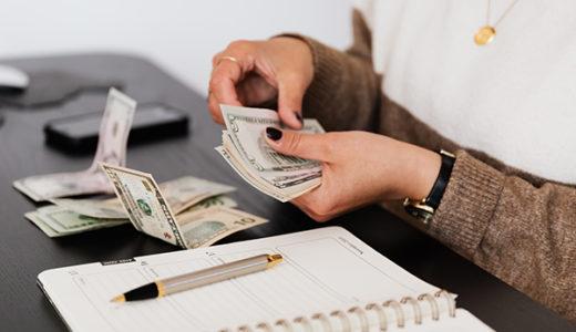 老後のお金、結局いくらあったらいい?必要な老後資金と資金の増やし方