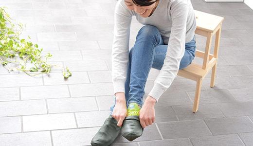 ずっとほしかった雨の日の必須アイテム!靴やヒールを守る靴カバー