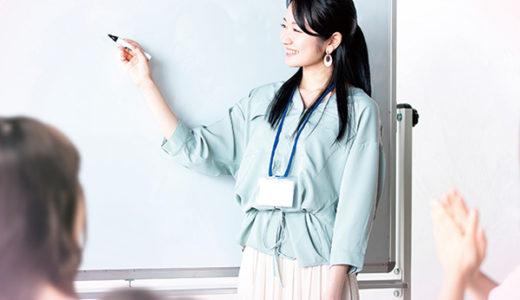 副業スキルが実践的に身につく!17種類の講座から選べる副業専門スクール