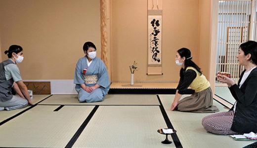 女子力アップの秘訣は美しいおもてなし 茶道のお稽古を本格的なお茶室で