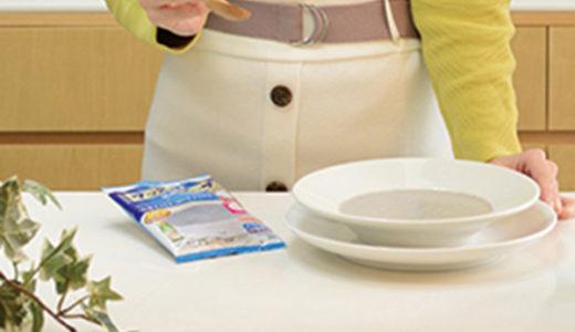マッスルスープって知ってる? 牛乳混ぜて手軽に体力づくり!腸活にも