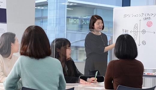 起業・副業したい女性向けの無料プログラム【少人数制・8日間】