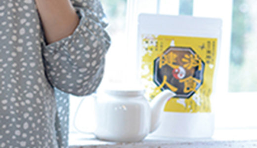薬膳茶でお腹スッキリ♪ おうち時間で溜まりがちな体質をスッキリ改善