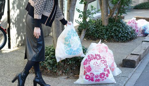 """渋谷ってやっぱりすごい! かわいい花のごみ袋で""""花畑"""" 発案者は区長"""