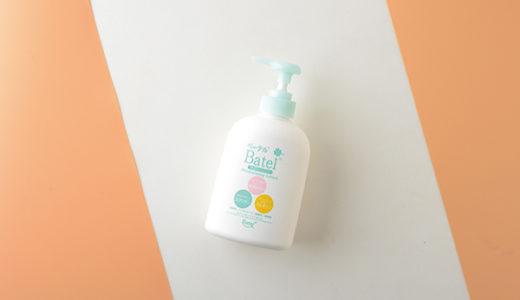 赤ちゃんの肌にも使える保湿ローション オールシーズン使えてコスパ良し!