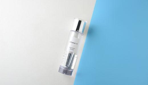 敏感肌におすすめのエイジングケア化粧水 美白成分を贅沢に配合