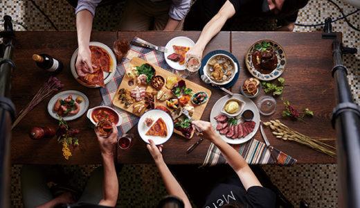 ワインに合う料理がお家に届く 宅配便のパーティーセット