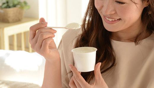 銀座の大人の味♡ ビタミン・葉酸を含む「八海山」の酒粕ジェラート