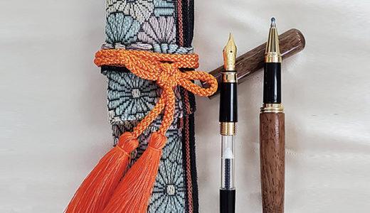 希少な木の万年筆&ボールペン 和の装いに合うペンケース付きがおしゃれ♪