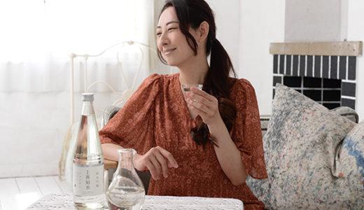 日本酒「上善如水 純米吟醸」がどの料理にも合う!リモート飲みにいかが?