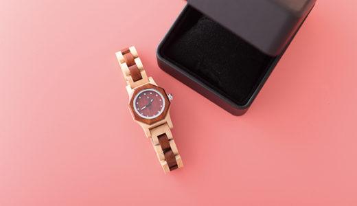 伝統工芸を活かした木製腕時計 大人の女性に身につけてほしいアイテム