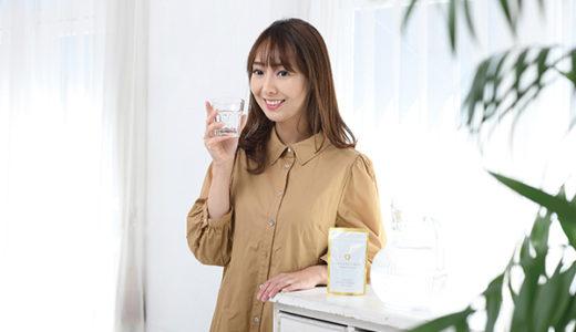 30代から始める美容サプリ「リブランコート」で紫外線対策