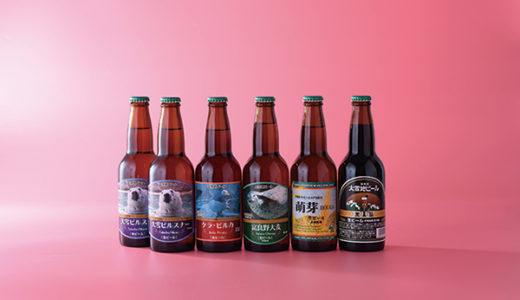 北海道産クラフトビール 人気の5種を飲み比べできるセット♪