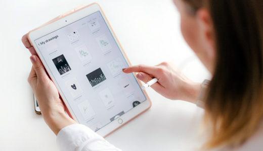 使い道がないなんて嘘!iPadのちょうどいい活用法【ライフスタイル別】