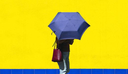 小さめバッグに楽々入る晴雨兼用折りたたみ傘4選 おしゃれで機能も抜群♪