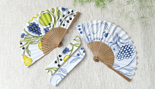 北欧デザインと京都をコラボした扇子 モダンな浴衣と合わせたい♪