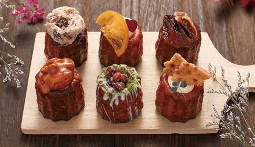 おうちカフェにお取り寄せ♡米粉のカヌレは島根県産の素材がたっぷり