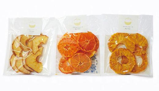 砂糖不使用のドライフルーツ 食感の違いが楽しめる3点セット