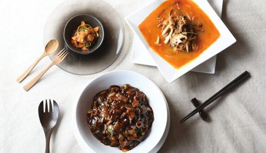 本場の韓国料理が味えるミールキット キムチチゲやプルコギなど簡単調理♪