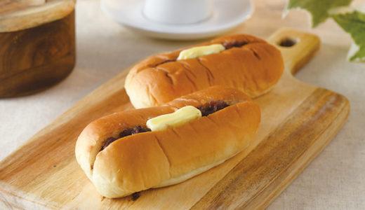 温めて食べる菓子パンが美味すぎる...!塩パン×あんこの絶妙コラボ