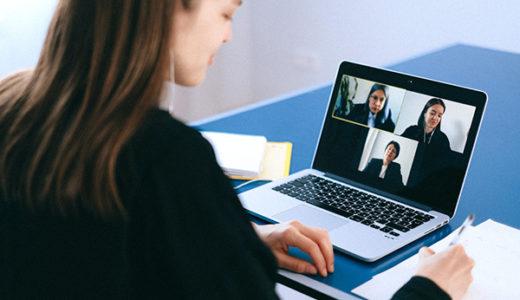 リモートワークのコミュニケーション課題を解決!ビジネスツール9選