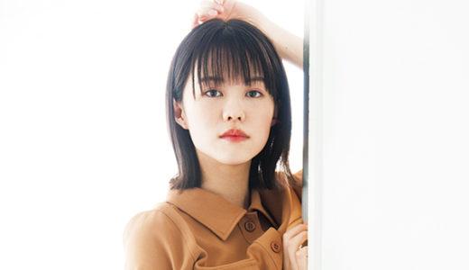 志田彩良『ドラゴン桜』で共演の鈴鹿央士と打ち解けた「今では戦友です」