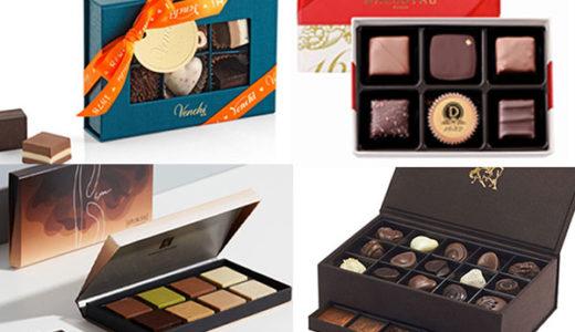 【2021年バレンタイン】まだ買ってない人向け♡チョコレート24選まとめ